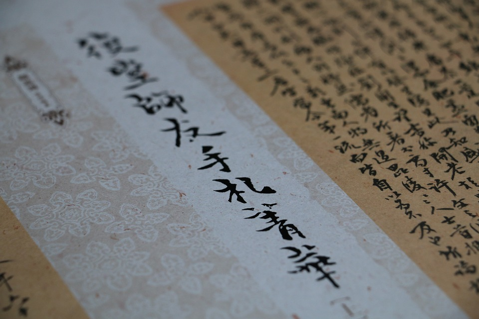 Kestrel Text & Translation - Portfolio